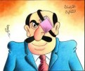 abd allah basmaji syria