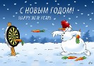 Anatoly_radin_russia7
