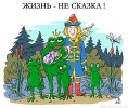 Valentin-Dubinin- Russia-30